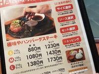 极味屋(福冈Parco店)的封面