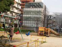 Ninjin Park的封面