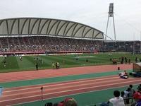 Kumamoto Athletics Stadium (Umakana Yokana Stadium)的封面