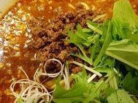 Chinese Shisen Dishes Tikurintei的封面