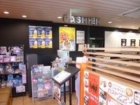Cafe Gusto Naha Shintoshin的封面