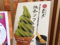 Adan Japanese & Okinawa Cuisine的封面