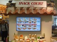 Royal Snack Court, Naha Airport的封面