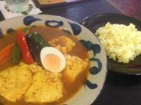 Okinawa Kokuto Curry Ajitoya, Shurijo的封面