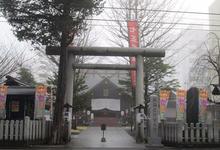 Hokkaido Shrine Ton-gu的封面