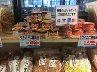 Sapporo Crab Market的封面