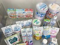 Dairy Farming and Milk History Museum & Sapporo Factory的封面