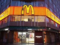 McDonald's Sapporo Susukino的封面