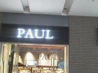 Paul(札幌Stellar Place店)的封面