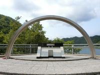 Sapporo Lake Daiichi Obesevatory的封面
