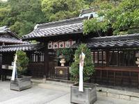 Kobe Kitano Temman Shrine的封面