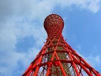 神户港灯塔的封面