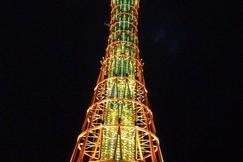 神户港灯塔