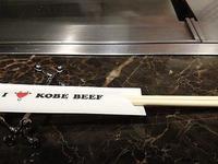 Kobe Beef Daichi的封面