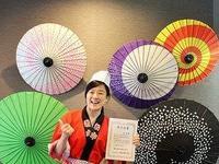 Kyoto Umemori Sushi School的封面