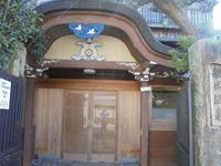 船冈温泉的封面