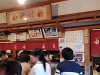 Endo寿司(中央市场店)的封面