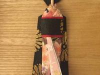源氏荞麦面的封面