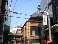 法善寺横町的封面