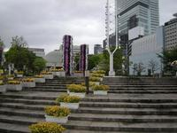 天王寺公园的封面