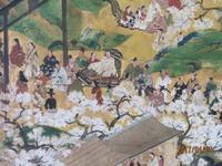 大阪城西之丸庭园  的封面