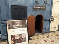 爱丽丝杂货铺(大阪店)的封面