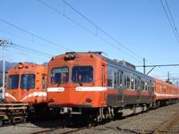 Gakunan Electric Train的封面