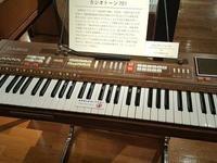 Hamamatsu Museum of Musical Instruments的封面