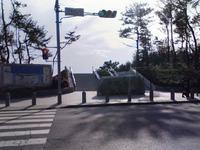 Nakatajima Beach的封面