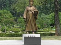 Ojukheon Municipal Museum的封面