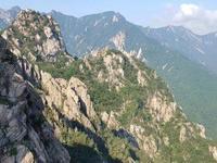 Gwongeumseong Fortress的封面
