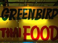 Green Bird的封面