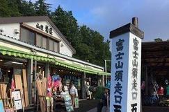 Subashiri Route