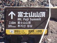 Yoshida Route的封面