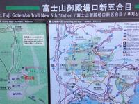 Gotemba Route的封面