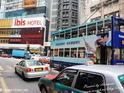 宜必思香港中上环酒店的封面