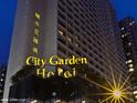 城市花园酒店的封面
