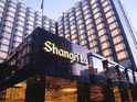 九龙香格里拉大酒店的封面