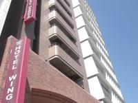名古屋永安国际酒店的封面