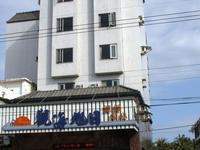 观海旭日渡假中心的封面