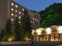 定山溪鹤雅森之歌Spa度假酒店的封面