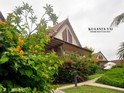 班康提昂别墅度假村的封面