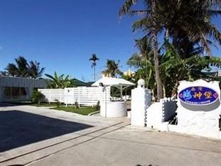 南湾海神堡民宿的照片