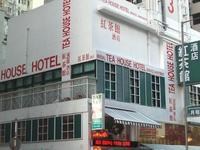 红茶馆酒店红磡 (温斯劳街)的封面