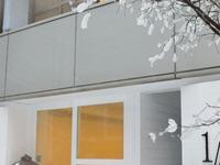 秋叶原1/3住宅服务式公寓酒店的封面