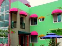 金庆州贝鲁斯玫瑰公寓的封面