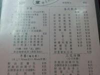 兰芳园(中环总店)的封面
