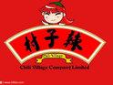 清迈辣子村的封面