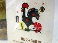 澳门茶餐厅(尖沙咀店)的封面