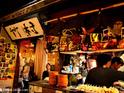 竹村居酒屋的封面